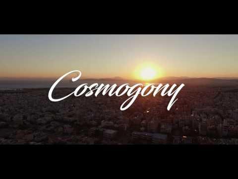 Cosmogony Teaser