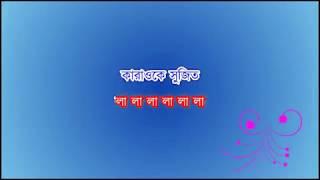 Tolo Chhinna Beena Karaoke | Asha Bholse | Ekanta Apan