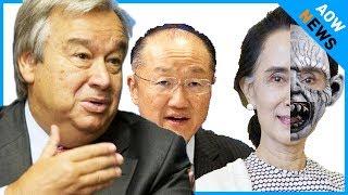 সাব্বাস বাংলাদেশ !! মিয়ানমার'কে চাপে ফেলতে দুই প্রধান বাংলাদেশে !! Jim Young Kim and Guterres |