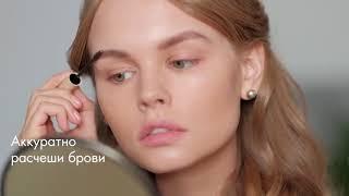 Урок мейкапа. Модный макияж. Красиво от Фаберлик.Работа  в интернете. Фаберлик Онлайн.