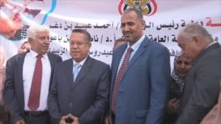 شاهد رئيس الوزراء يدشن الحملة الوطنية للتحصين ضد شلل الاطفال في عدن (فيديو)