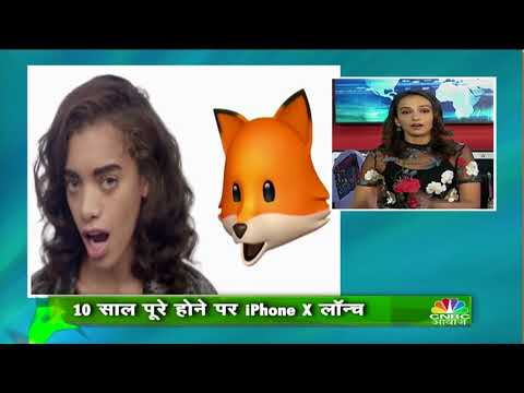 iPhone 8 , 8 Plus & iPhone X Launched  , Xiaomi Mi A1 Review I Samsung Note 8 UNBoxing