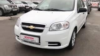 Chevrolet Aveo, 2011, 1.2 (84 л.с.) МКПП, Обзор автосалон Boston от Сергея Бабинова