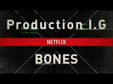 Netflix × Production I.G & BONES「アニメは、未知の領域へ。」 特別映像 篇 30秒