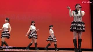 M1ピースフル! 17年6月25日福祉のめんめんフェスタ【亀山シャイニングガールズ公式動画】 thumbnail