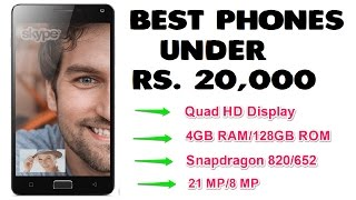 Best Smartphones Under Rs. 20000 [ New 2017 ]