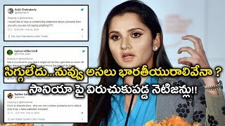 Sania Mirza Trolled For Not Condemning Pulwama Incident& Sharing Her Pic | oneindia Telugu