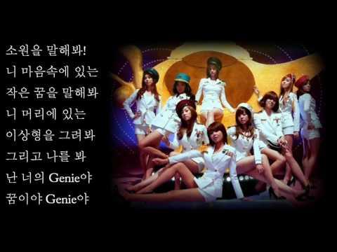 [HD] Girls Generation (SNSD) 소녀시대 - Tell Me Your Wish (Genie) - Korean Lyrics