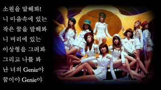 [HD] Girls Generation (SNSD) 소녀시대 - Tell Me Your Wish (Genie) - Korean Lyrics
