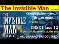 The Invisible Man Complete Summary CBSE Class 12 Last Year Board Questions Solved H G Wells mp3