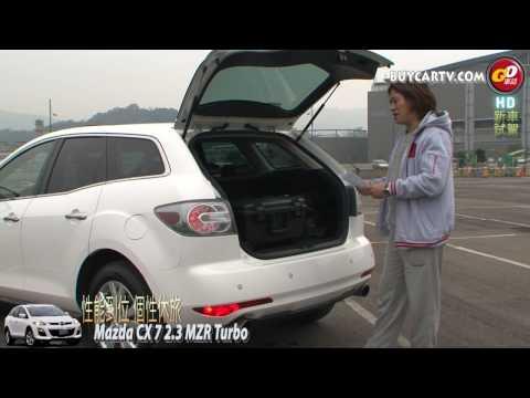 終於來了Mazda CX7 2.3 Turbo新車試駕1