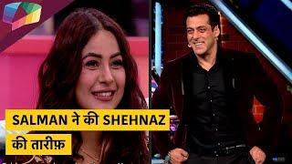 Salman ने की Shehnaz की तारीफ़ | लगायी contestants की class| Bigg Boss Update