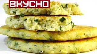 За Пару Минут ЛЕПЕШКИ УЛЕТАЮТ Со Стола в Один Миг / Pie with cheese
