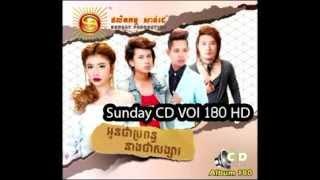sunday cd vol 180 full sd cd vol 180
