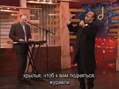 Villi Tokarev_Zhuravli_Subtitles.avi