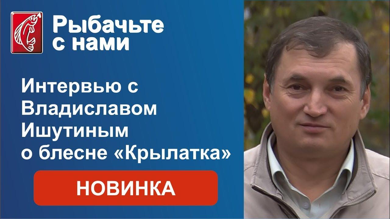 Нож Спас-2 ЭИ-107 - РОСоружие Златоуст (zlatmax.ru) - YouTube