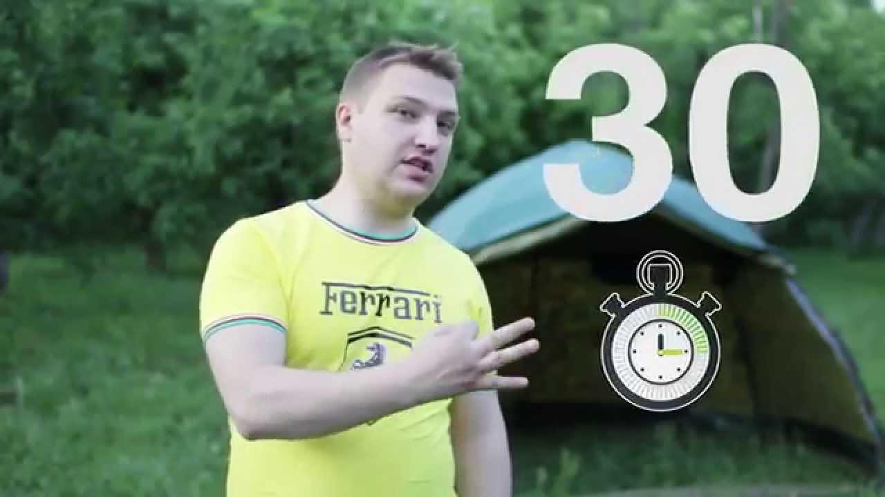 Promo. Карпфишинг. Галилейский карп 2018 - YouTube