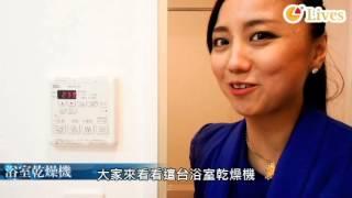 錢進日本/ 輕鬆當房東東京龜戶: 建案特色: *距離雙捷運車站,步行分別在...