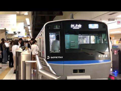 【終電撮影】相鉄横浜駅と紺色の最終電車