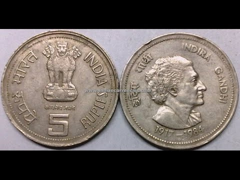Very Rare  Indian coin Of Indra Gandhi & Jawahar Lal Nehru