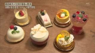 【TV特集】じゅん散歩が東京スイーツに!
