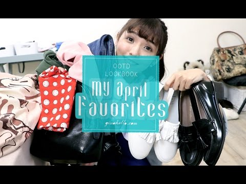 我的日常搭配愛用品|2016 April OOTD Fashion Favorites