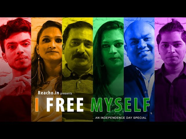 I Free Myself | LGBT | Independence Day Special