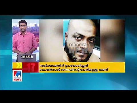 കേരളത്തില് കോവിഡ് വ്യാപനം മൂന്നാംഘട്ടത്തില് : മുഖ്യമന്ത്രി   News update Kerala