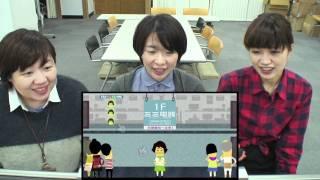 ほぼ日刊イトイ新聞内における 任天堂のゲームを紹介するコンテンツ「樹...