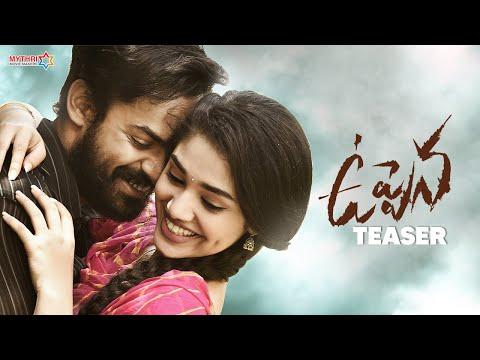 Uppena Movie Official Teaser   Panja Vaisshnav Tej   Krithi Shetty   Vijay Sethupathi   Buchi Babu