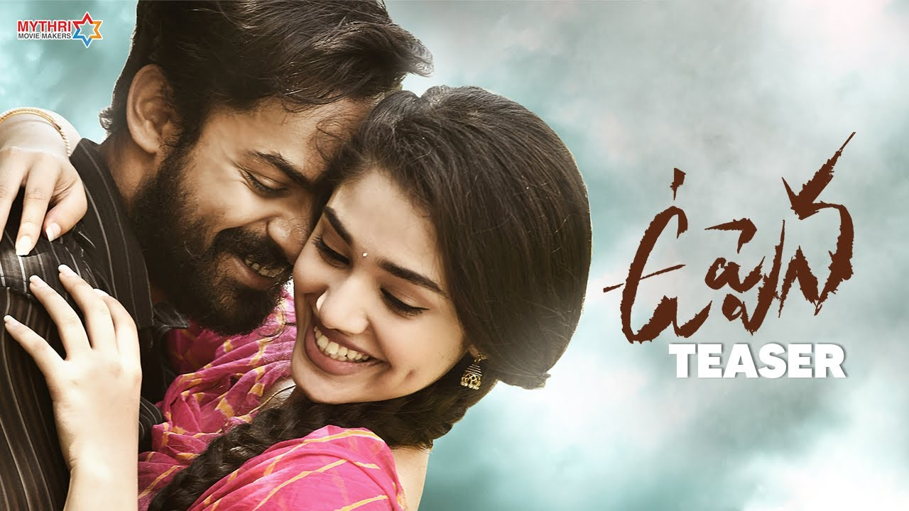 Download Uppena Movie Official Teaser | Panja Vaisshnav Tej | Krithi Shetty | Vijay Sethupathi | Buchi Babu