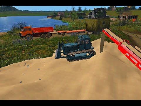 скачать моды для Farming Simulator 2017 балдейкино - фото 7