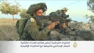 مناورات إسرائيلية بمرتفعات الجولان المحتل