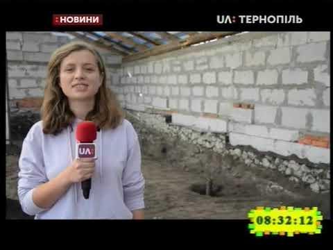 UA: Тернопіль: 15.10.2019. Новини. 8:30