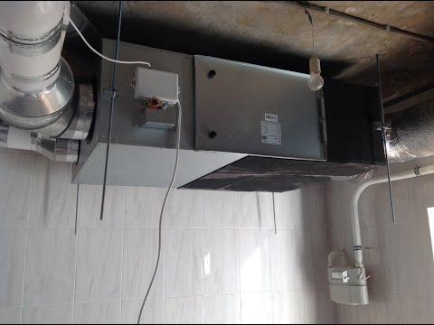 Turkov вентиляция дома для дачного ответа