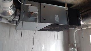 Монтаж приточно-вытяжной вентиляции с рекуперацией тепла(Монтаж приточно-вытяжной вентиляции с рекуперацией тепла. Подробный рассказ о монтаже системы вентиляции...., 2016-04-25T14:58:04.000Z)