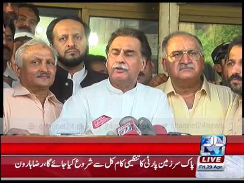 24 Live: Sardar Ayaz Sadiq talking to media