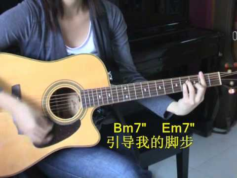 because of you city harvest chords pdf
