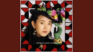 Provided to YouTube by Universal Music Group Saigo no Tobira · Naom...