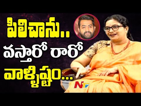 Tulsai Reveals about Why NTR Skipped Shankarabharanam Awards || Exclusive Interview || NTV