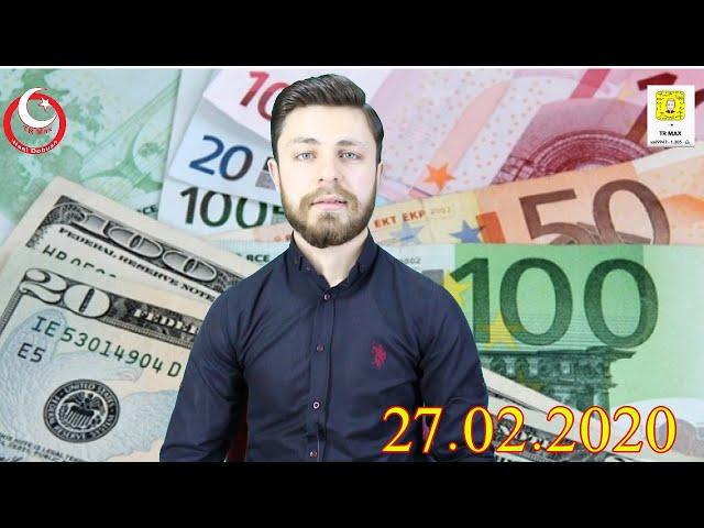 سعر صرف الليرة التركية امام الدولار 27-02-2020