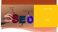 What is SEO in Tamil |seo tutorial in tamil