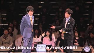 タイトル:2014千原ジュニア40歳LIVE「千原ジュニア×□」 発売日:8月27日 ...