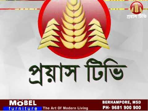 Financial Conservation of Bank Proposal To lokh sabha.