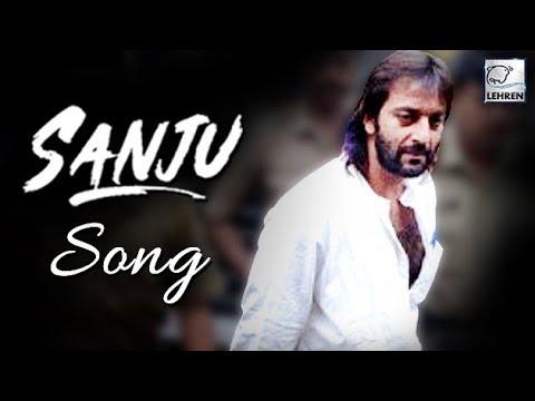 The Forgotten SANJU Song (1993) Lehren Exclusive