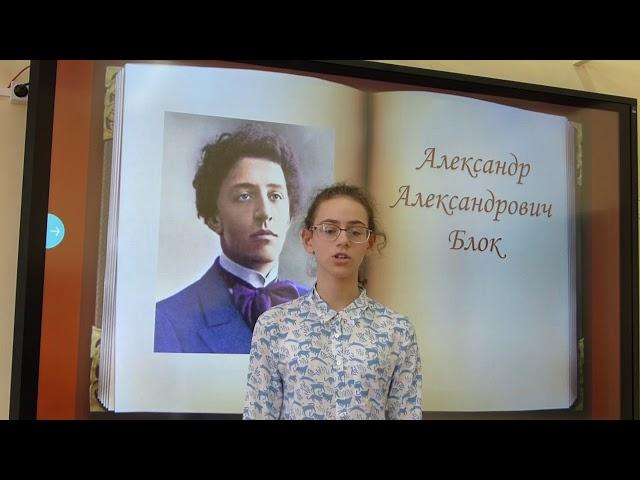 Изображение предпросмотра прочтения – ЕкатеринаСавина читает произведение «Высоко с темнотой сливается стена...» А.А.Блока