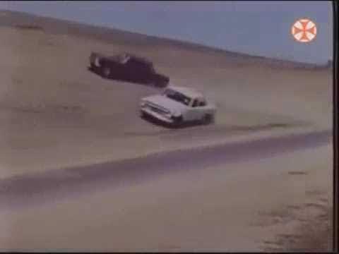 Для любителей решать кроссворды (1981) - car chase scene