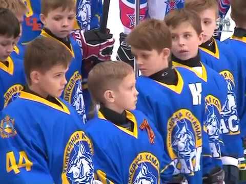 4 - Новомосковск. Открытие хоккейного турнира на кубок МХК «ЕвроХим»