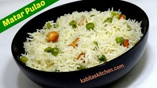 Best Recipe Videos of Peas Pulao in Pressure Cooker