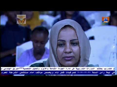 ياسر بورتسودان - في الطريق شفتو - مهرجان البحر الاحمر الحادي عشر 2017م